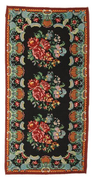 Ruusukelim Moldavia Matto 165X324 Itämainen Käsinkudottu Musta/Tummanpunainen (Villa, Moldova)