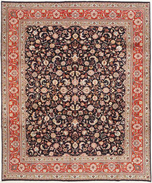 Sarough Sherkat Farsh Matto 251X303 Itämainen Käsinsolmittu Tummanruskea/Vaaleanruskea Isot (Villa, Persia/Iran)