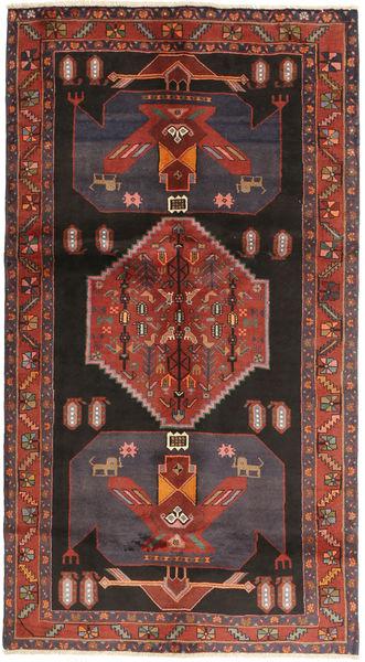 Kurdi Matto 147X270 Itämainen Käsinsolmittu Tummanpunainen/Musta (Villa, Persia/Iran)