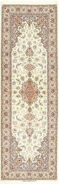 Isfahan Silkkiloimi Matto 80X250 Itämainen Käsinsolmittu Käytävämatto Beige/Vaaleanharmaa (Villa/Silkki, Persia/Iran)