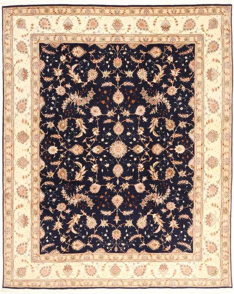 Tabriz 50 Raj Matto 240X294 Itämainen Käsinsolmittu Beige/Musta (Villa/Silkki, Persia/Iran)