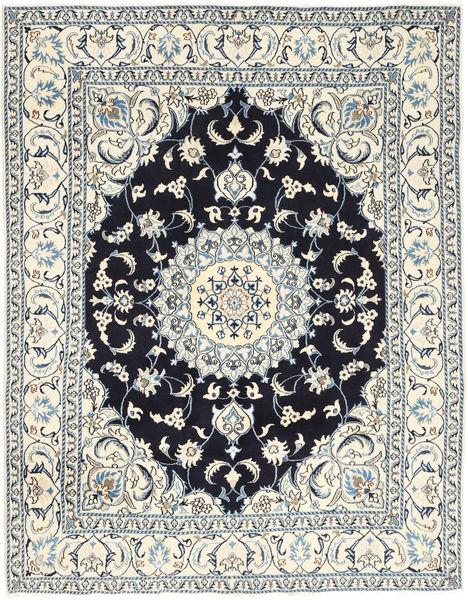 Nain Matto 193X250 Itämainen Käsinsolmittu Vaaleanharmaa/Beige (Villa, Persia/Iran)