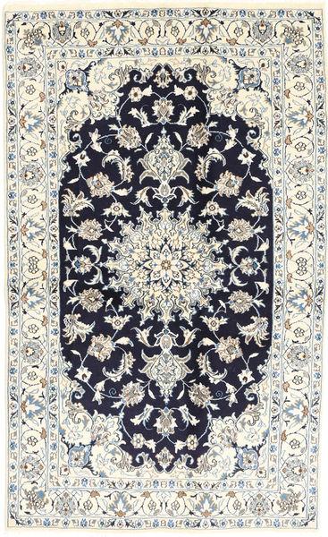 Nain Matto 121X206 Itämainen Käsinsolmittu Vaaleanharmaa/Beige (Villa/Silkki, Persia/Iran)