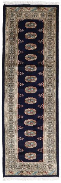 Pakistan Bokhara 3Ply Matto 76X236 Itämainen Käsinsolmittu Käytävämatto Musta/Tummanruskea (Villa, Pakistan)
