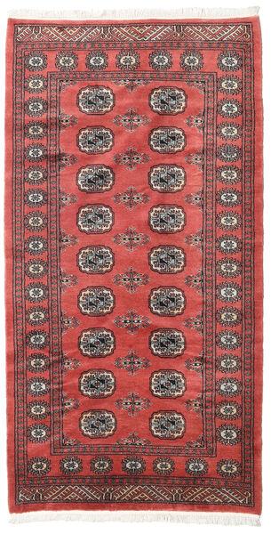 Pakistan Bokhara 2Ply Matto 102X195 Itämainen Käsinsolmittu Tummanpunainen/Tummanruskea (Villa, Pakistan)