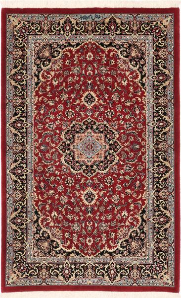 Ilam Sherkat Farsh Silkki Matto 82X128 Itämainen Käsinsolmittu Tummanpunainen/Tummanruskea (Villa/Silkki, Persia/Iran)