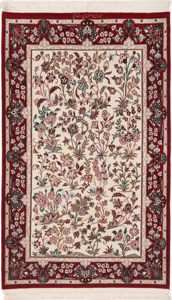 Isfahan Silkkiloimi Matto 80X128 Itämainen Käsinsolmittu Tummanpunainen/Beige (Villa/Silkki, Persia/Iran)