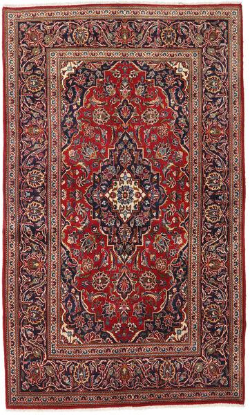 Keshan Matto 130X220 Itämainen Käsinsolmittu Tummanpunainen/Tummansininen (Villa, Persia/Iran)
