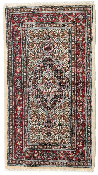 Moud Matto 80X147 Itämainen Käsinsolmittu Tummanruskea/Vaaleanharmaa (Villa/Silkki, Persia/Iran)