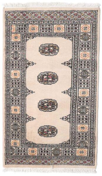 Pakistan Bokhara 2Ply Matto 77X129 Itämainen Käsinsolmittu Valkoinen/Creme/Vaaleanharmaa/Tummanharmaa (Villa, Pakistan)