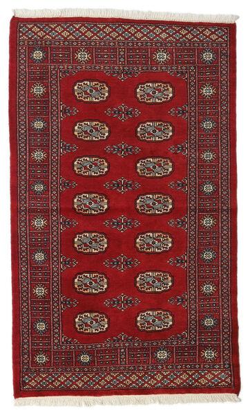 Pakistan Bokhara 2Ply Matto 93X156 Itämainen Käsinsolmittu Tummanpunainen/Punainen (Villa, Pakistan)