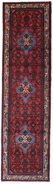 Hamadan Matto 78X290 Itämainen Käsinsolmittu Käytävämatto Tummanpunainen (Villa, Persia/Iran)