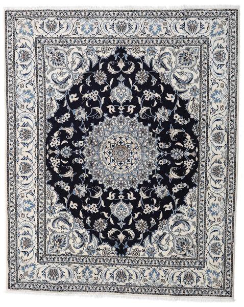 Nain Matto 198X238 Itämainen Käsinsolmittu Vaaleanharmaa/Tummansininen (Villa, Persia/Iran)