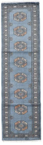 Pakistan Bokhara 3Ply Matto 84X303 Itämainen Käsinsolmittu Käytävämatto Tummanharmaa/Vaaleansininen (Villa, Pakistan)
