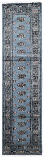 Pakistan Bokhara 3Ply Matto 81X302 Itämainen Käsinsolmittu Käytävämatto Tummanharmaa/Sininen (Villa, Pakistan)