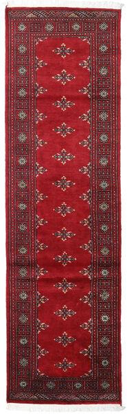 Pakistan Bokhara 2Ply Matto 79X275 Itämainen Käsinsolmittu Käytävämatto Tummanpunainen/Punainen (Villa, Pakistan)