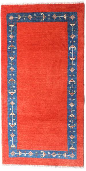 Loribaft Persia Matto 80X160 Moderni Käsinsolmittu Punainen/Ruoste (Villa, Persia/Iran)