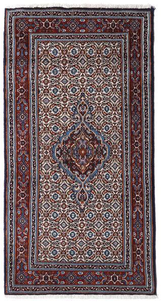 Moud Matto 77X148 Itämainen Käsinsolmittu Tummanpunainen/Tummanruskea (Villa/Silkki, Persia/Iran)