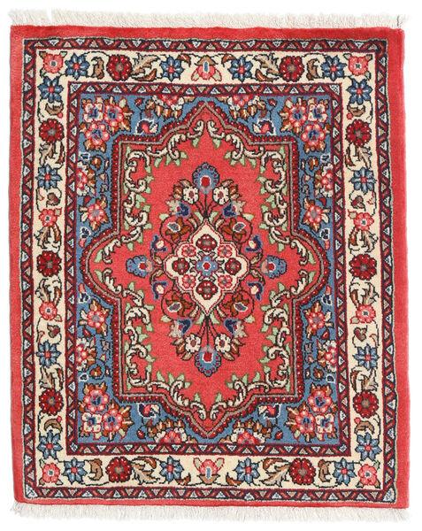 Sarough Matto 66X79 Itämainen Käsinsolmittu Tummanpunainen/Tummanruskea (Villa, Persia/Iran)
