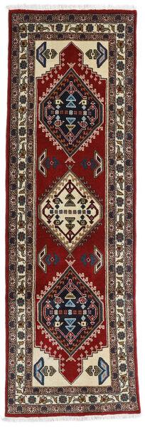 Ardebil Matto 67X204 Itämainen Käsinsolmittu Käytävämatto Tummanpunainen/Musta (Villa, Persia/Iran)