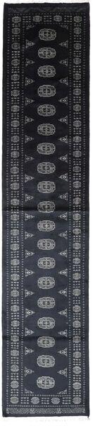 Pakistan Bokhara 3Ply Matto 78X367 Itämainen Käsinsolmittu Käytävämatto Tummanvioletti/Musta (Villa, Pakistan)