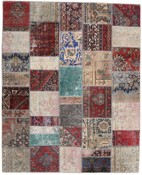 Patchwork - Persien/Iran Matto 200X246 Moderni Käsinsolmittu Vaaleanharmaa/Tummanpunainen (Villa, Persia/Iran)