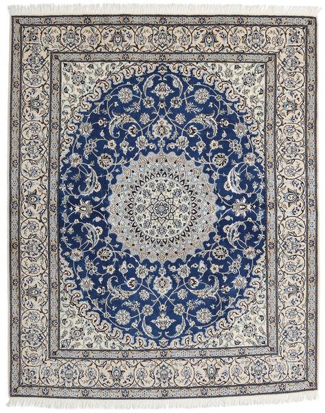 Nain 9La Matto 200X250 Itämainen Käsinsolmittu Vaaleanharmaa/Tummanharmaa (Villa/Silkki, Persia/Iran)