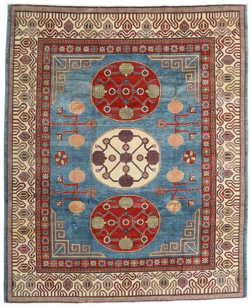 Kazak Matto 242X293 Itämainen Käsinsolmittu Tummanpunainen/Vaaleanharmaa (Villa, Afganistan)