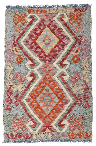 Kelim Afghan Old Style Matto 78X120 Itämainen Käsinkudottu Vaaleanharmaa/Tummanpunainen (Villa, Afganistan)