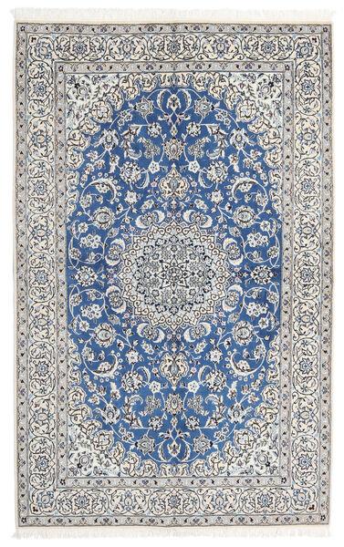Nain 9La Matto 160X251 Itämainen Käsinsolmittu Vaaleanharmaa/Valkoinen/Creme (Villa/Silkki, Persia/Iran)