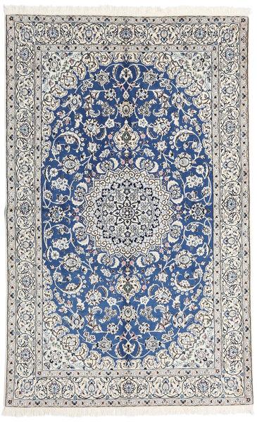 Nain 9La Matto 157X253 Itämainen Käsinsolmittu Beige/Vaaleanharmaa (Villa/Silkki, Persia/Iran)