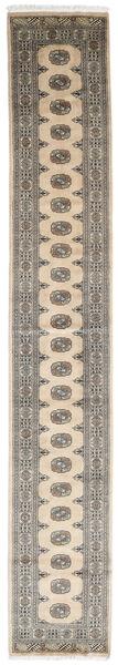 Pakistan Bokhara 3Ply Matto 76X471 Itämainen Käsinsolmittu Käytävämatto Vaaleanharmaa/Beige/Tummanharmaa (Villa, Pakistan)