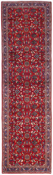 Keshan Matto 113X386 Itämainen Käsinsolmittu Käytävämatto Tummanpunainen/Tummanvioletti (Villa, Persia/Iran)