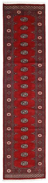 Pakistan Bokhara 2Ply Matto 80X328 Itämainen Käsinsolmittu Käytävämatto Tummanpunainen/Punainen (Villa, Pakistan)