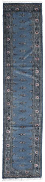 Pakistan Bokhara 3Ply Matto 82X356 Itämainen Käsinsolmittu Käytävämatto Sininen/Tummanharmaa/Tummansininen (Villa, Pakistan)