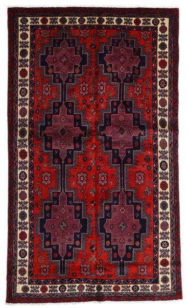 Afshar Matto 154X262 Itämainen Käsinsolmittu Musta/Tummanpunainen (Villa, Persia/Iran)