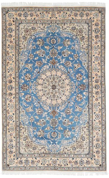Nain 9La Matto 156X250 Itämainen Käsinsolmittu Vaaleanharmaa/Valkoinen/Creme (Villa/Silkki, Persia/Iran)