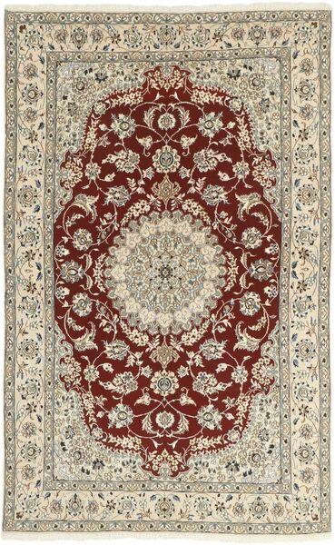 Nain 9La Matto 154X253 Itämainen Käsinsolmittu Vaaleanharmaa/Beige (Villa/Silkki, Persia/Iran)