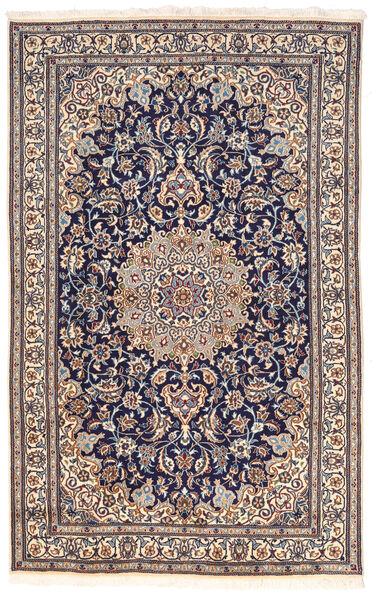 Nain Matto 155X250 Itämainen Käsinsolmittu Tummanharmaa/Vaaleanpunainen (Villa, Persia/Iran)