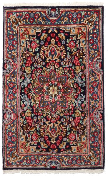 Kerman Matto 90X149 Itämainen Käsinsolmittu Tummanharmaa/Tummansininen (Villa, Persia/Iran)