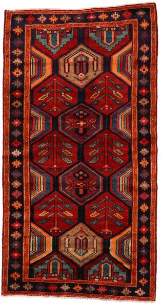 Hamadan Matto 128X242 Itämainen Käsinsolmittu Tummanruskea/Ruoste (Villa, Persia/Iran)