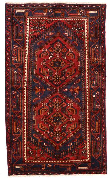 Zanjan Matto 124X211 Itämainen Käsinsolmittu Tummanruskea/Tummanpunainen (Villa, Persia/Iran)