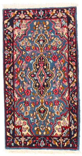 Kerman Matto 60X113 Itämainen Käsinsolmittu Tummanpunainen/Tummanvioletti (Villa, Persia/Iran)