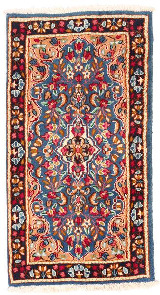 Kerman Matto 64X119 Itämainen Käsinsolmittu Tummanpunainen/Valkoinen/Creme (Villa, Persia/Iran)
