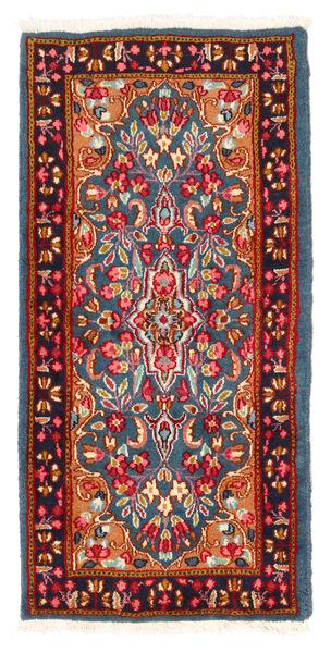 Kerman Matto 61X125 Itämainen Käsinsolmittu Tummanharmaa/Ruoste (Villa, Persia/Iran)