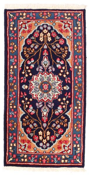 Kerman Matto 64X123 Itämainen Käsinsolmittu Tummanvioletti/Tummanpunainen (Villa, Persia/Iran)