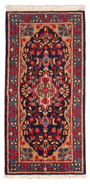 Kerman Matto 60X122 Itämainen Käsinsolmittu Musta/Tummanpunainen (Villa, Persia/Iran)