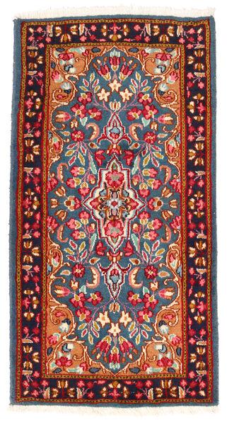 Kerman Matto 65X125 Itämainen Käsinsolmittu Ruoste/Tummanharmaa (Villa, Persia/Iran)