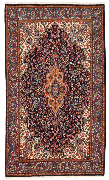 Kerman Matto 147X253 Itämainen Käsinsolmittu Tummanharmaa/Musta (Villa, Persia/Iran)