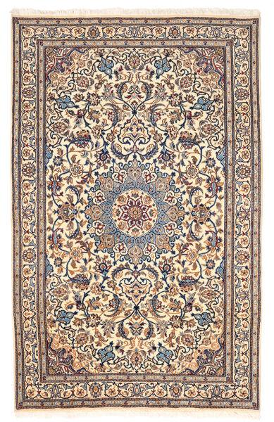 Nain Matto 155X255 Itämainen Käsinsolmittu Beige/Tummanruskea (Villa, Persia/Iran)